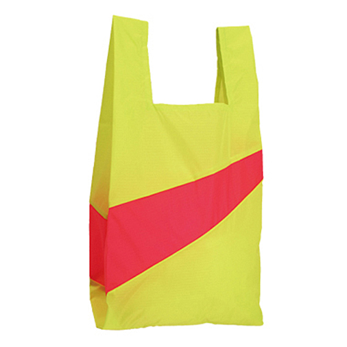 bag-yellow-634.jpg